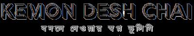 Kemon Desh Chai